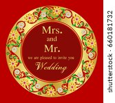 wedding invitation or card with ... | Shutterstock .eps vector #660181732