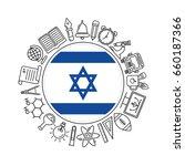 vector israel school background ... | Shutterstock .eps vector #660187366