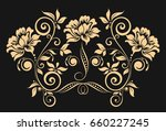 flower motif sketch for design  | Shutterstock .eps vector #660227245