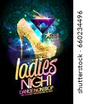 ladies night vector... | Shutterstock .eps vector #660234496