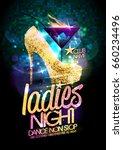 ladies night vector... | Shutterstock .eps vector #660234496