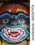 face mask of thai god ...   Shutterstock . vector #660267976