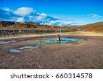 outdoor shower works all year... | Shutterstock . vector #660314578