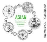 asian food vector illustration. ... | Shutterstock .eps vector #660380002