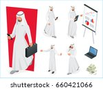 set of businessman arab man on... | Shutterstock .eps vector #660421066