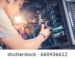 the technician hold the... | Shutterstock . vector #660436612
