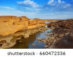 nature landscape  nature ... | Shutterstock . vector #660472336
