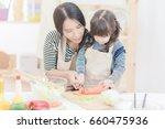 happy loving family asian... | Shutterstock . vector #660475936
