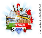 portugal background with... | Shutterstock .eps vector #660493042