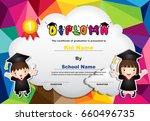 kids diploma certificate in... | Shutterstock .eps vector #660496735