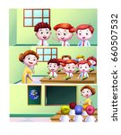 students in the classroom | Shutterstock . vector #660507532