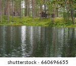 a lake in hossa national park ...