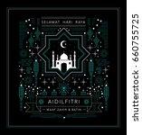 raya greeting template islamic... | Shutterstock .eps vector #660755725