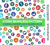 Icons Flat Seamless Pattern ...