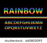 set of rainbow colored alphabet ... | Shutterstock .eps vector #660803095