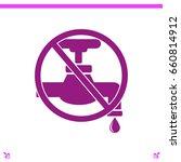 save water sign vector... | Shutterstock .eps vector #660814912