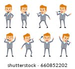 set of funny businessman... | Shutterstock .eps vector #660852202