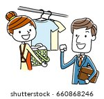 a working businessman and a... | Shutterstock .eps vector #660868246