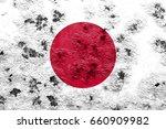 flag of japan | Shutterstock . vector #660909982