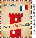 bastille fortress with french... | Shutterstock .eps vector #661006786