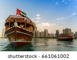 dhow cruise in abu dhabi... | Shutterstock . vector #661061002