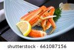 Steaming Snow Crab  Suwai Kani...