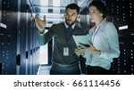 two it engineers in data center ... | Shutterstock . vector #661114456
