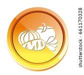 vegetables icon | Shutterstock .eps vector #661170328