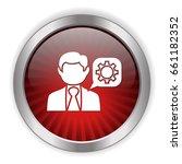 thinking businessman icon | Shutterstock .eps vector #661182352