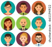 business people flat avatars...