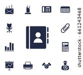 set of 13 work icons set... | Shutterstock .eps vector #661243468