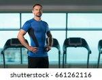 portrait of personal trainer in ... | Shutterstock . vector #661262116