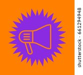 mouthpiece icon. violet spiny... | Shutterstock .eps vector #661294948