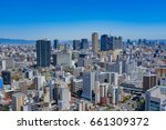 osaka japan   17 june  2017 ... | Shutterstock . vector #661309372