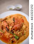 sauteed crab in curry | Shutterstock . vector #661322152