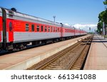 arrival train on platform ... | Shutterstock . vector #661341088