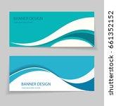 abstract wavy banner design set | Shutterstock .eps vector #661352152