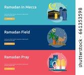 ramadan conceptual banner design | Shutterstock .eps vector #661353598
