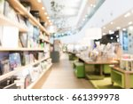abstract blur and defocused... | Shutterstock . vector #661399978