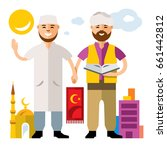 islam. islamic prayers. flat... | Shutterstock . vector #661442812