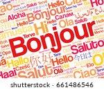 bonjour  hello greeting in... | Shutterstock .eps vector #661486546