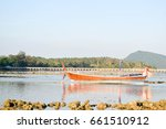 boat in the water in front of... | Shutterstock . vector #661510912