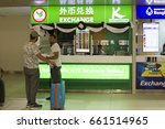 bangkok   thailand may 11  2017 ... | Shutterstock . vector #661514965