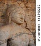polonnaruwa  sri lanka. close... | Shutterstock . vector #661540252