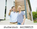 close up shot of happy couple... | Shutterstock . vector #661588525