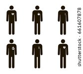 icon man  | Shutterstock .eps vector #661607878