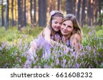 mother's love. mother and her...   Shutterstock . vector #661608232