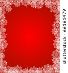 winter background | Shutterstock .eps vector #66161479