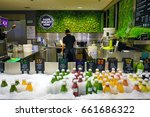 london  united kingdom  22 jun... | Shutterstock . vector #661686322
