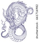hand drawn and zentangle dragon ... | Shutterstock .eps vector #661716982